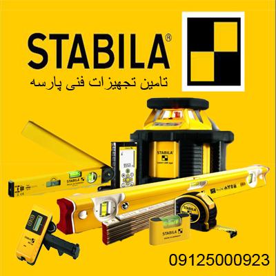 نمایندگی فروش STABILA - تجهیزات دقیق اندازه گیری -ابزار آلات اندازه گیری دقیق استابیلا - ttfp.ir - 09125000923