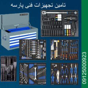 نمایندگی LICOTA - جعبه ابزار - ابزار آلات دستی - بکس بادی - ابزار آلات بادی - ابزار آلات مکانیکی - ابزار آلات عمومی لیکوتا - 09125000923