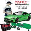 نمایندگی TOPTUL - کیف ابزار - برنکارد تعمیرگاهی - کمپرس سنج - ترکمتر آداپتور دیجیتالی - ابزار آلات عمومی - 09125000923