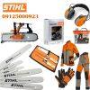 نمایندگی فروش STIHL - لوازم یدکی محصولات اشتیل - نمایندگی محصولات اشتیل - 09125000923