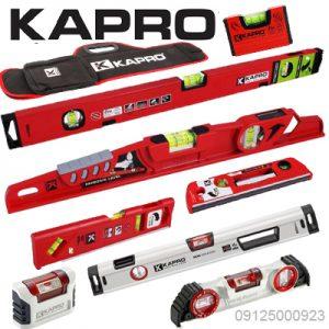 نمایندگی KAPRO - تراز دستی - انواع تراز ساختمانی کاپرو - تراز جیبی - ترازحباب دار کاپرو - 09125000923
